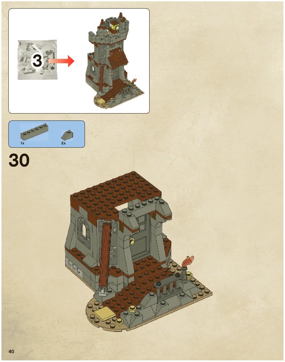 lego whitecap bay instructions