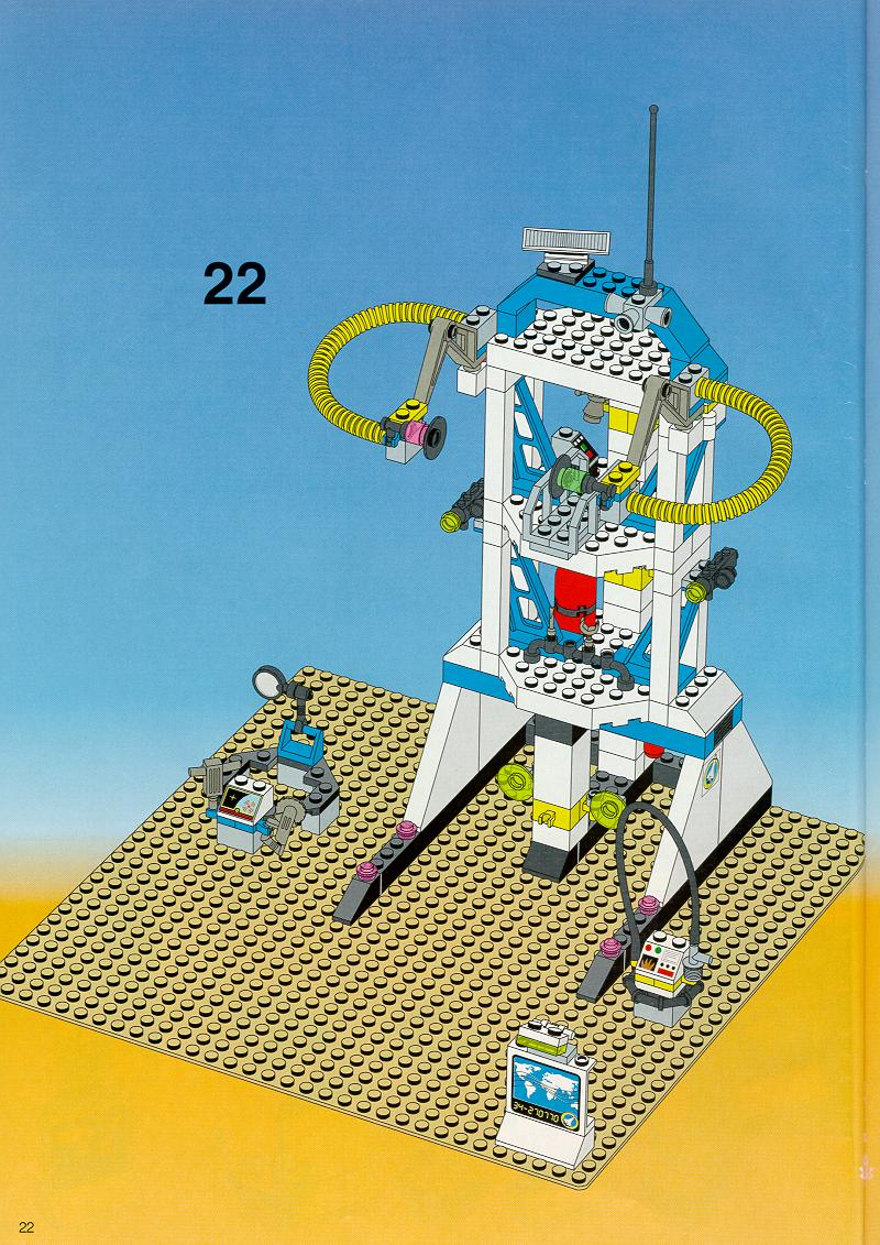 lego space shuttle light sound - photo #6