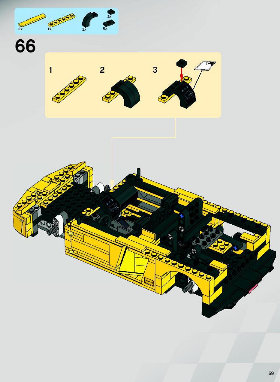 how to make a mini lego lamborghini