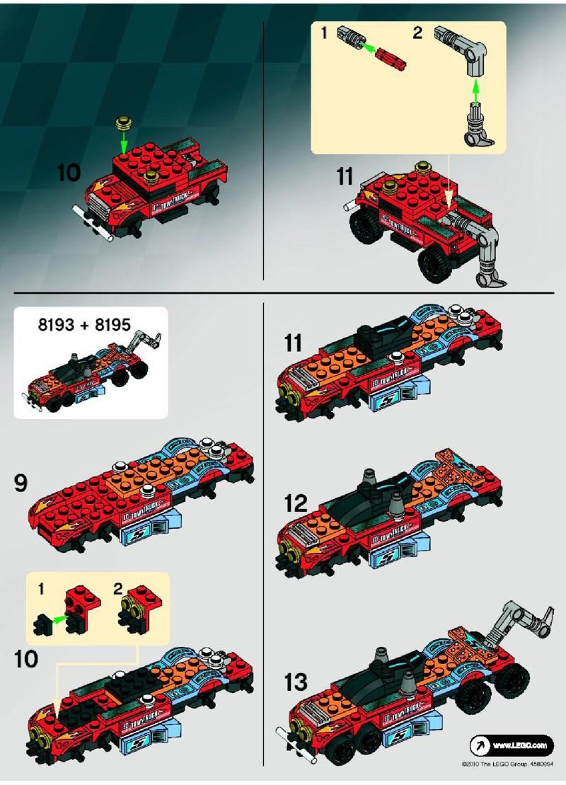 по машина инструкция lego