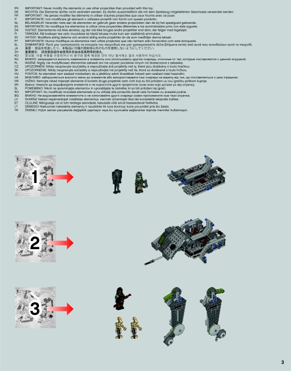 lego star wars at ap instructions